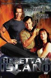Война логана фильм 1998 актеры эвелина бледанс биография личная