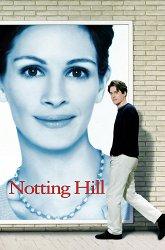 Постер Ноттинг-Хилл