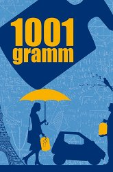 Постер 1001 грамм