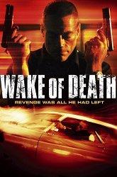 Постер Пробуждение смерти