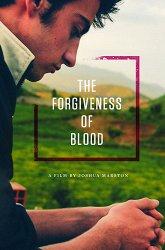 Постер Прощение крови