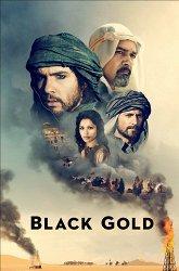 Постер Черное золото