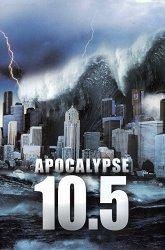 Постер Десять с половиной баллов: Апокалипсис