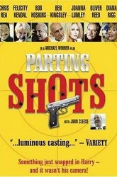 Постер Роковые выстрелы