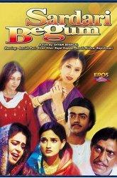 Постер Сардари Бегум