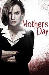 Постер Mother's Day