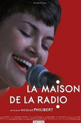 Постер Дом радио