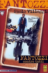 Постер Фантоцци против всех