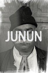 Постер Джунун