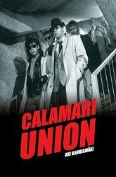 Постер Союз Каламари