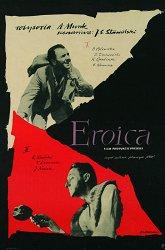 Постер Эроика
