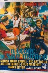 Постер Лев Венеции