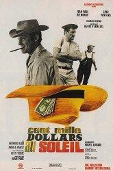 Постер Сто тысяч долларов под солнцем
