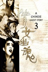 Постер История китайского призрака-3