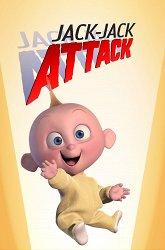 Постер Джек-Джек атакует
