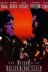 Постер Возвращение Роллера-Бритвы-7