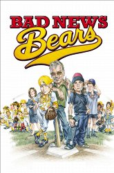 Постер Несносные медведи