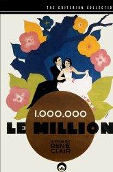 Постер Миллион