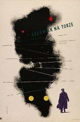 Постер Человек на рельсах