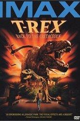 Постер Т-Рекс. Исчезновение динозавров