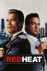 Постер Красная жара
