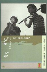 Постер Канава