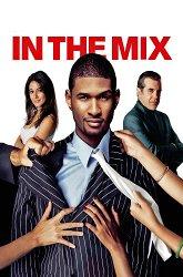 Постер Микс