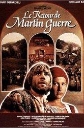 Постер Возвращение Мартина Герра