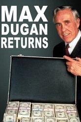 Постер Макс Дьюган возвращается