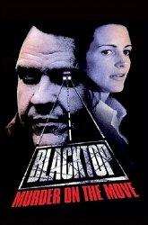 Постер Блэктоп