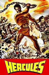 Постер Подвиги Геракла