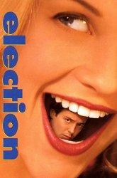 Постер Выскочка