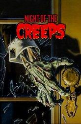 Постер Ночь кошмаров