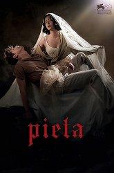 Постер Пьета