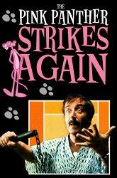 Постер Розовая пантера наносит ответный удар