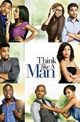 Постер Думай, как мужчина