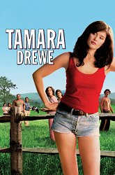 Постер Неотразимая Тамара