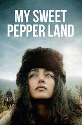 Постер Мой милый Пепперленд