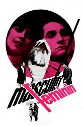 Постер Мужское-женское