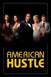 Постер Афера по-американски