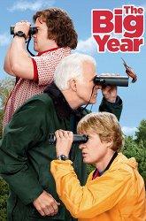 Постер Большой год
