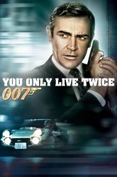 Постер Живешь только дважды