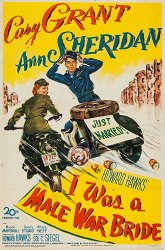 Постер Солдат в юбке