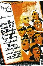 Постер Бальная записная книжка