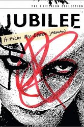Постер Юбилей