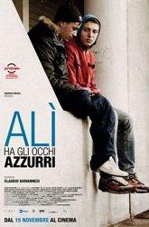 Постер У Али голубые глаза