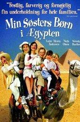 Постер Племяннички в Египте