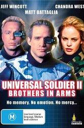 Постер Универсальный солдат-2: Братья по оружию