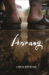 Постер Ариран