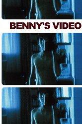 Постер Видео Бенни